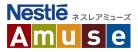 ネスレ日本ホームページ