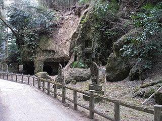 晴れのち曇り時々Ameブロ-洞窟群