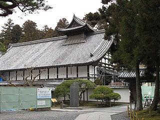 晴れのち曇り時々Ameブロ-庫裡(瑞巌寺)