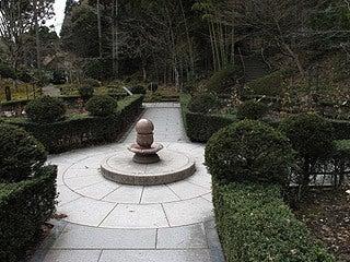 晴れのち曇り時々Ameブロ-白華峰西洋の庭(円通院)