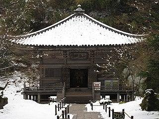 晴れのち曇り時々Ameブロ-三彗殿(円通院)