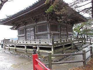 晴れのち曇り時々Ameブロ-五大堂(松島)