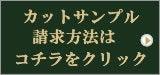 エクステリア大革命!人工木材でメンテナンスフリー・塗装不要 全国即納ネット販売 -アートウッド-