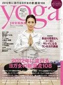 YogaCitta ☆ヨガチッタ☆日記-yogajournal