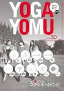 YogaCitta ☆ヨガチッタ☆日記-yogayomu