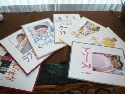 フォーシーズンズ椿山荘東京 バンブールーム(必見!ポーズカード)|MC KYOKO 披露宴をお写真でご紹介!