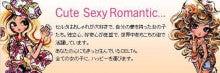 $田崎霧虎のブログ(TOKYO W-BEAT)