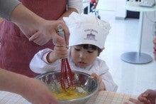 Yuri's kitchen BLOG