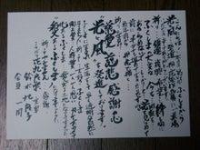 $福島県在住ライターが綴る あんなこと こんなこと-20120403-2