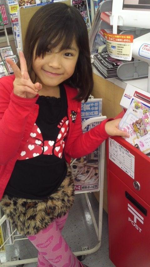 戸松瑠美YouTube動画>1本 ->画像>158枚