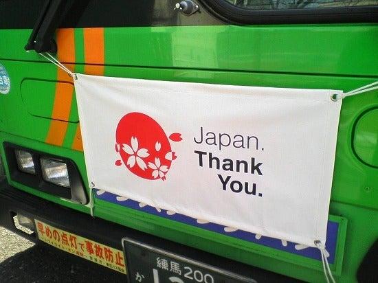 スーパーB級コレクション伝説-Japan Thank you2