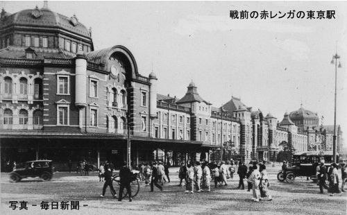 $住まいと環境~手づくり輸入住宅のホームメイド-赤レンガの東京駅