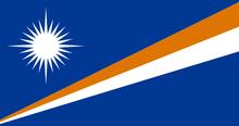 $食い旅193ヶ国inTOKYO-マーシャル諸島