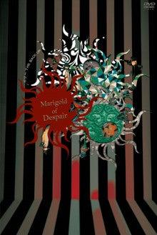花少年バディーズ ミネムラオフィシャルブログ「ミネムラはB級メガネ」Powered by Ameba