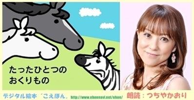 $つちやかおりオフィシャルブログ「かおり的スタイル」Powered by Ameba