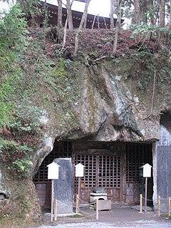 晴れのち曇り時々Ameブロ-法身窟(瑞巌寺)