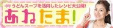 $石黒彩 オフィシャルブログ(あやっぺのぶたの貯金箱)powered by アメーバブログ