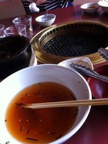 $山形・天童・中山の焼き肉店「王様の焼肉くろぬま」のブログ