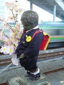 たーごけんきゅうじょ-120404_1801~0001.jpg