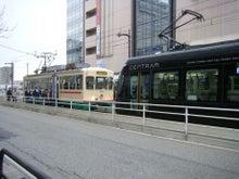 建設業ISOお助けブログ-富山の鉄道