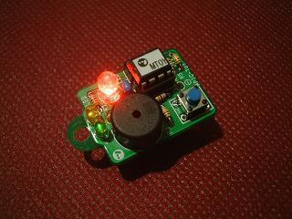 スイッチ工作室-ちょっと不思議なキーホルダー ON