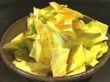 浜松のお好み焼き こなこなのブログ-塩だれキャベツ