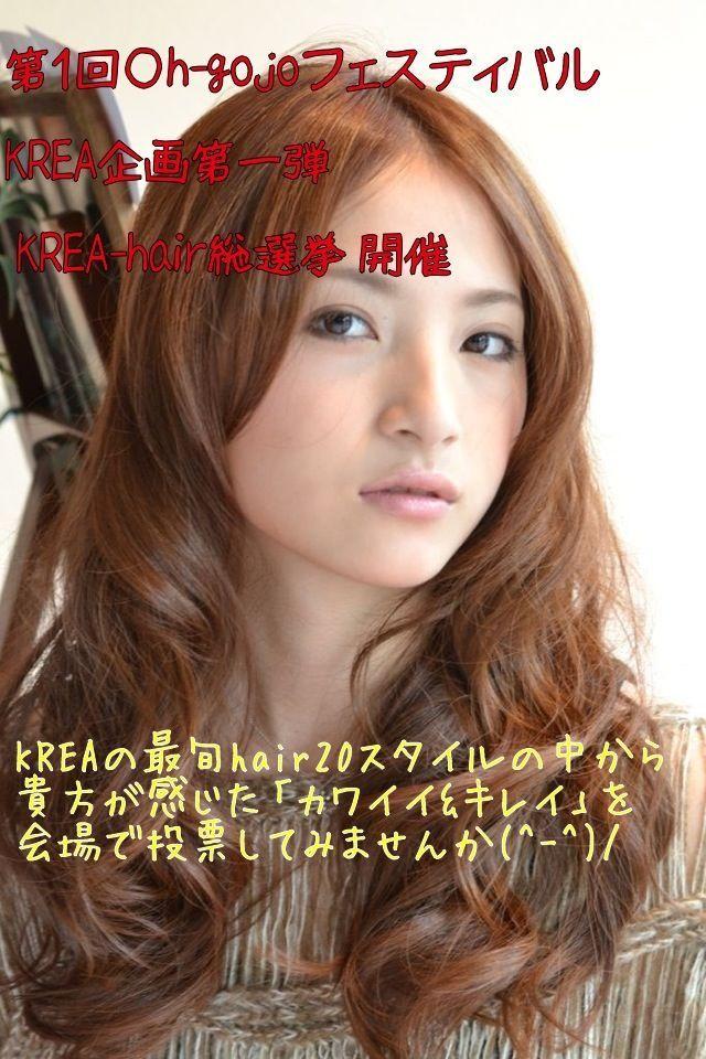 HIDAKAの美容師日記
