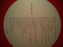 ともちゃんのブログ