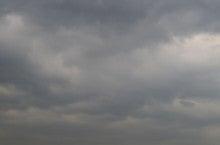 まさやんのブログ-曇天