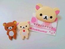 高崎さおりのドクモカフェブログ-20120403081747.jpg