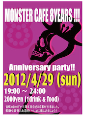 $monster cafe blog