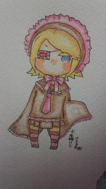 Sakura Biyori.com
