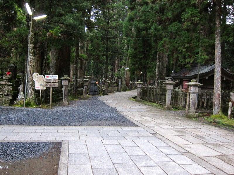 鎌倉夢二の魅惑な世界 オフィシャルブログ       Powered by Ameba