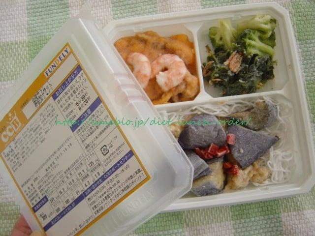 $ダイエット弁当を作るのに疲れたら、ファンデリーCCBを通販。写真レビュー-ダイエット宅配弁当人気