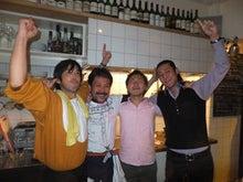 $高円寺ワインバーMARCのブログ