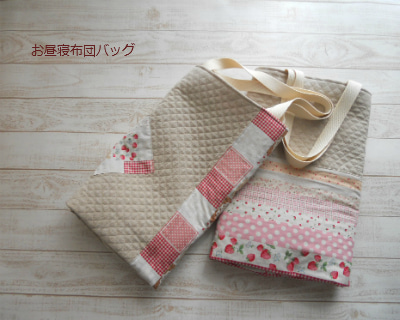 かわいい手作り布小物でナチュラル生活*Mom's pocket
