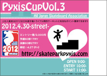 $IN 和歌山 室内スケートパーク Pyxis-pyxiscup3
