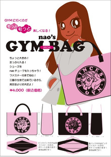 $princessnaoの輝きブログ-ipodfile.jpg
