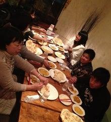 マーダルのブログ-和歌山