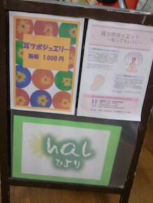 岐阜 飾り巻き寿司-1333775428341.jpg