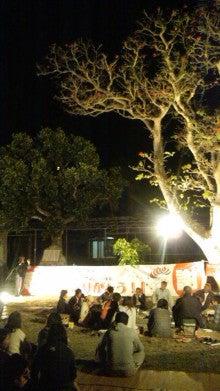 竹富島・デイゴを救え-120407_200152.jpg
