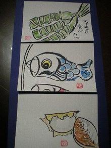 絵手紙あそび-0403-3