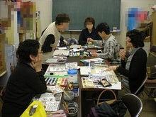 絵手紙あそび-0403-4