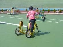 三度目で結(ユウ)-変わり種自転車3