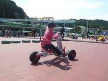 三度目で結(ユウ)-変わり種自転車2