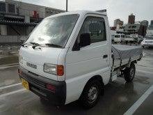 大阪で激安中古車販売に挑戦中!! ライフオート-H10キャリートラック