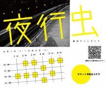 $金城めぐ official blog めぐまれちゃうって??