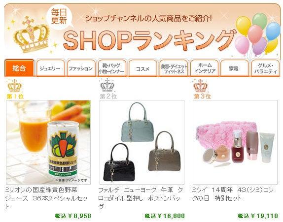 ミリオン国産野菜ジュース日本橋から発信する社長(うらさん)の日記