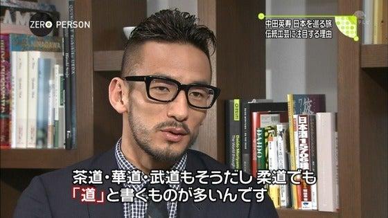 おもしろサッカーSEO対策!-2012 ...