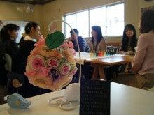 奈良市☆アロマテラピー講座・カラーセラピーでなりたい自分になれるフォーリーフ